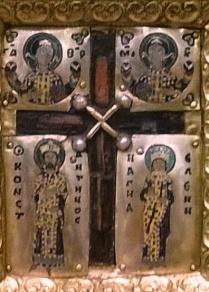 Wood of the True Cross