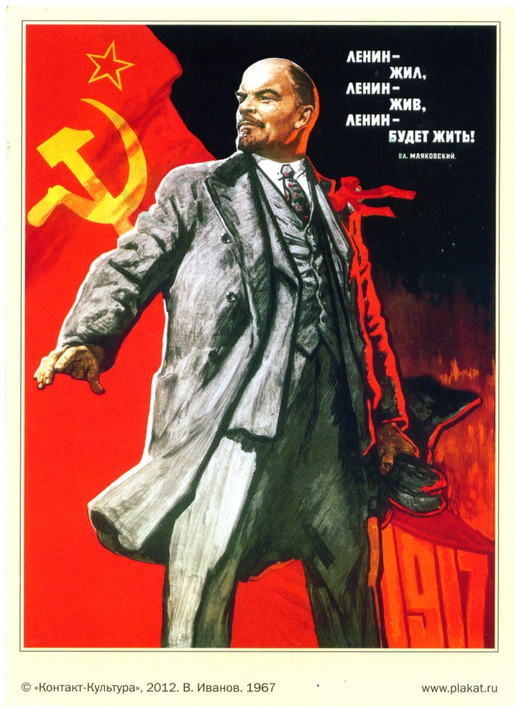 This image has an empty alt attribute; its file name is lenin.jpg